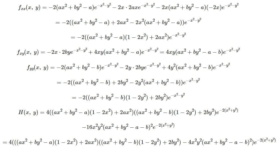 e^(-x^2-y^2)(ax^2+by^2)の極値