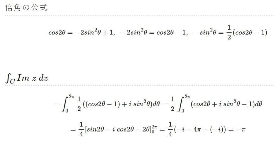 ∫(C)Imzdz C:|z-1|=1の解き方
