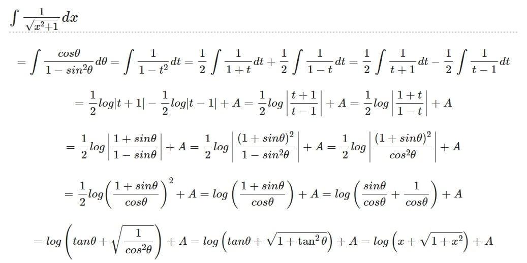 独学で大学数学の置換積分
