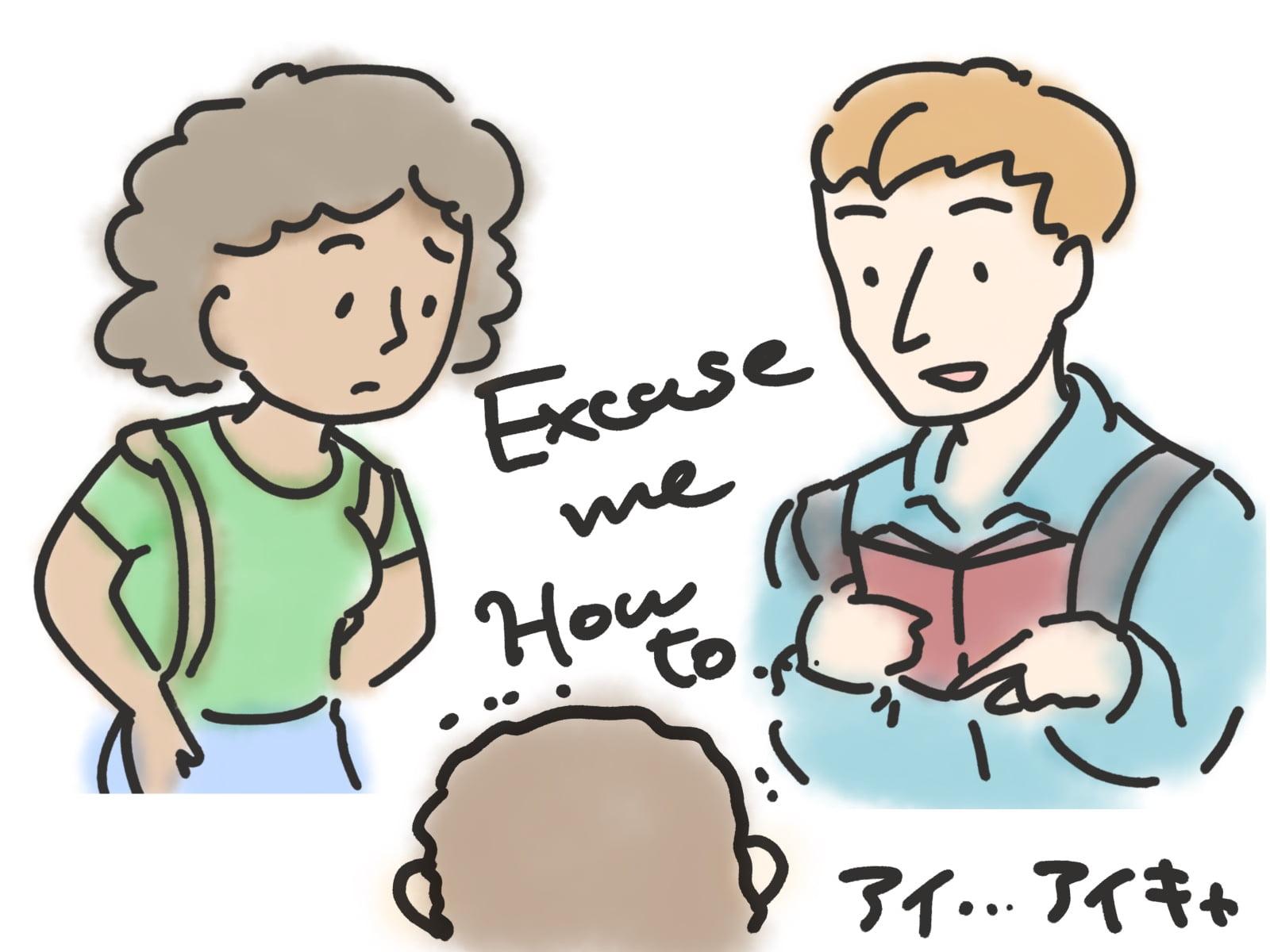 NHKの英語テレビ講座で英語を勉強する方法