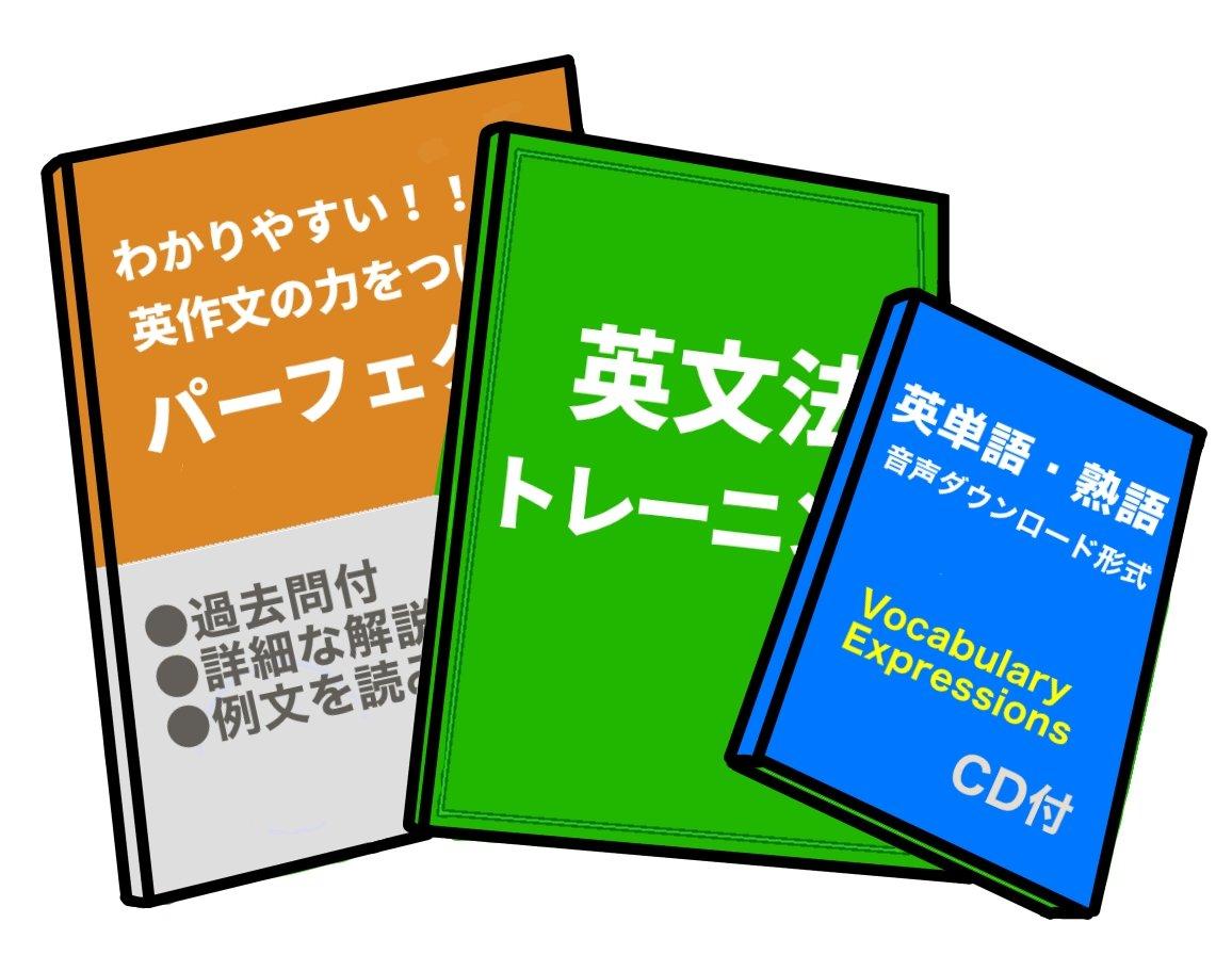 NHKテレビ英語講座で英作文のための英文法を身につける方法